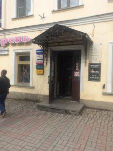 """Ломбард в г. Гатчина ул. Соборная д.10а, ТЦ """"Сирень"""""""